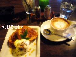 Cafemocha3