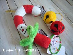 Toy6_2